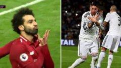 Едва ли е съвпадение, че Салах направи този жест именно сега, в една доста тежка седмица за Серхио Рамос