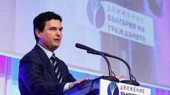 НС на ДБГ дава на ръководството на партията срок до 31 юли 2015 година да подпише коалиционно споразумение между партиите от Реформаторския блок за общо явяване на местните избори