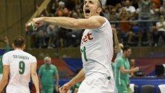 Нова страхотна победа за волейболистите ни, победихме и Бразилия