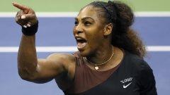 Обратен завой: Серина все пак ще играе на US Open