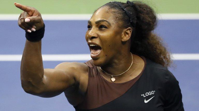 Серина пак съзря полова дискриминация в тениса