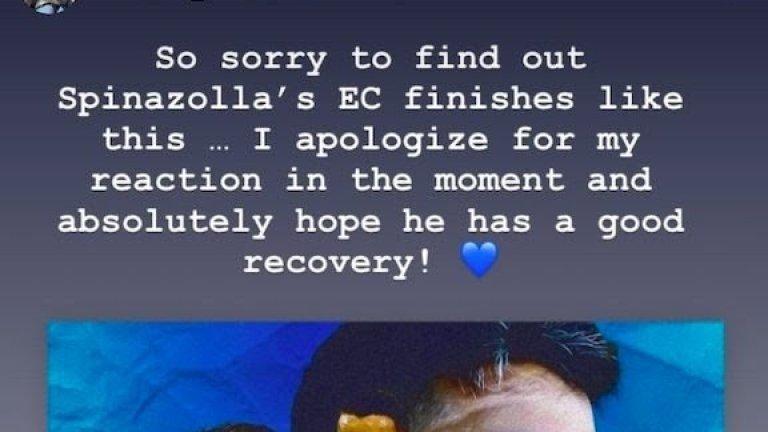 Защо сестрата на Куртоа трябваше да се извинява на Спинацола?