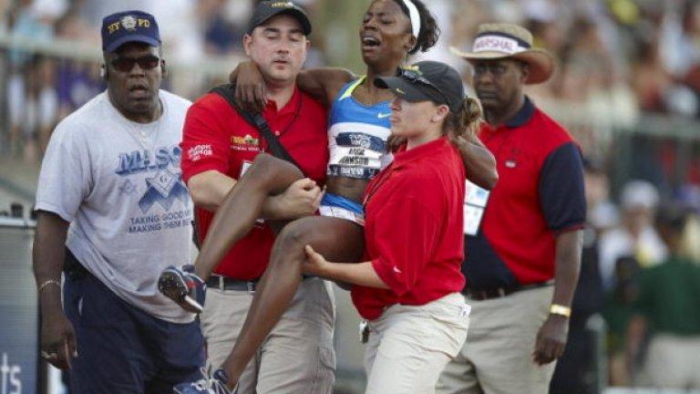 2008 година - бруталната контузия, която я вади от Игрите в Пекин