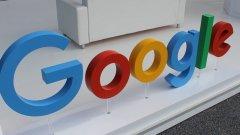 За Google Yeti все още има само слухове, но с тази концепция конзолата има потенциала да промени гейм индустрията