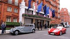 """Дали хотелската стая в лондонския """"Кларидж"""" наистина е била част от Югославия?"""