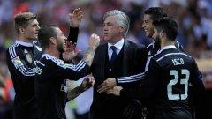 Карло Анчелоти има дубъл с Реал, но призна, че опазването на Меси е невъзможна задача