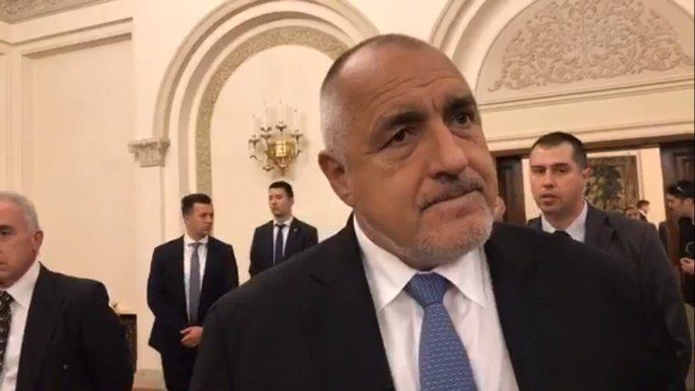 Това ще е първата среща на най-висше ниво между България и Сърбия след скандала за Косово