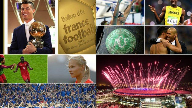 Спортната азбука на 2016 г.