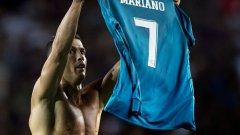 Реал Мадрид ще има своята нова 7-ца