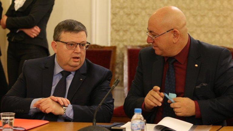 Кандидатите бяха изслушани от специализираната парламентарна комисия за борба с корупцията, конфликт на интереси и парламентарна етика.
