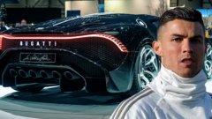 Кристиано Роналдо може да се похвали с най-скъпата кола в света