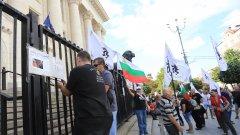 Протестиращи блокираха входа на Съдебната палата