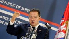Нова сръбска провокация към България