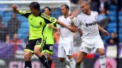 Отборът на Реал (Мадрид) отстъпи на Сарагоса с 2:3, но Барселона не се възползва от това