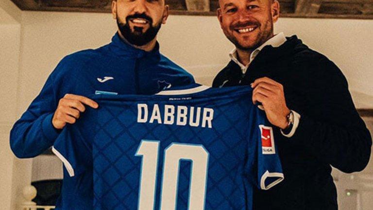 8. Моанес Дабур (От Севиля в Хофенхайм) 27-годишният израелец подписа договор с Хофенхайм до юни 2024 г. и ще играе за новия си клуб с номер 10.