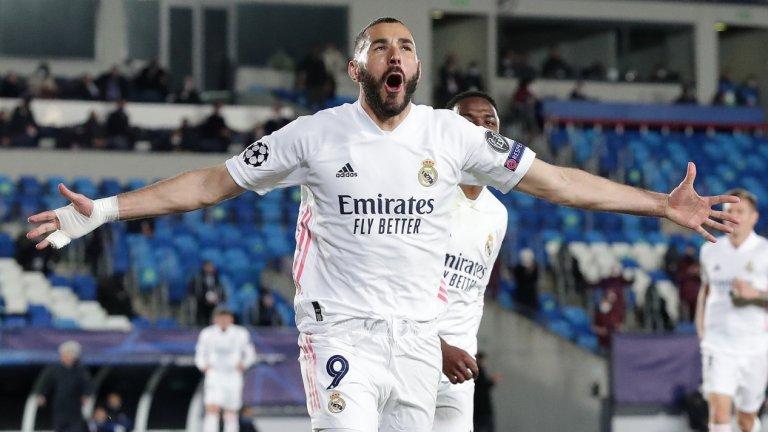 Играчите на Реал се отказват от премиите при спечелването на Ла Лига или Шампионската лига