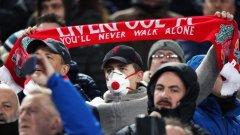 Не е необходимо да си Кашпировски, за да си отговориш: по един или друг начин Ливърпул ще бъде провъзгласен за шампион, а Евро 2020 просто ще се превърне в Евро 2021.
