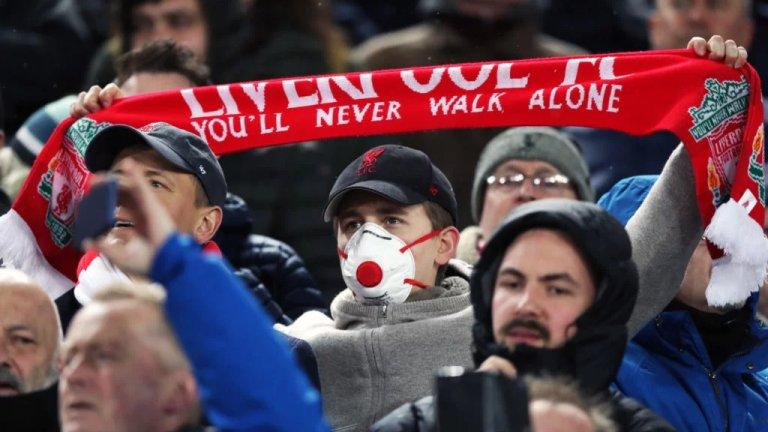Феновете на Ливърпул не са доволни от действията на ръководството.
