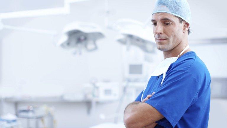 Добрата новина е, че сега нашите лекари и медицински работници получават признанието, което заслужават