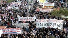 90% от гърците твърдят, че поредните икономии и съкращения са несправедливи и са в тежест на бедните