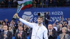 Григор Димитров няма да защитава титлата си от турнира Sofia Open