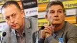 Емил Костадинов се кандидатира за президент на БФС?