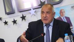 Лидерът на ГЕРБ отправи тежки критики към служебното правителство