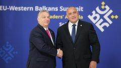 """Борисов се усъмни в """"правната стойност"""" на решението в подкрепа на Унгария"""