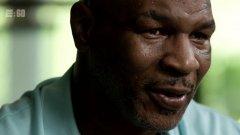 Майк Тайсън разкри, че е бил сексуално насилван като дете