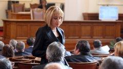 """Решението на Манолова е обявено на неформална среща с граждани, на която Манолова заяви че ще се бори """"срещу групата на организираната алчност"""""""