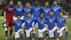 """Италия ни чака с решителност и много опит в печеленото на ключов есенен квалификационен мач. Имат """"ноу хау"""", тъй да се каже..."""