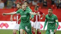 Козмин Моци вкара, а Лудогорец не допусна гол и взе чиста победа в Португалия