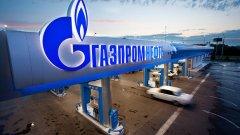 """Литва поиска Брюксел да разследва """"Газпром"""", поради отказа му да намали цените за доставка и продажба на природен газ. Украйна също води тежък спор с Москва за цените на синьото гориво"""
