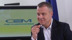 Емил Кошлуков е избран за генерален директор на БНТ