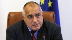 """Премиерът Бойко Борисов настоява Висшият съдебен съвет да се заеме с неправомерното разрешаване за ползване на СРС по делото """"Червей"""""""