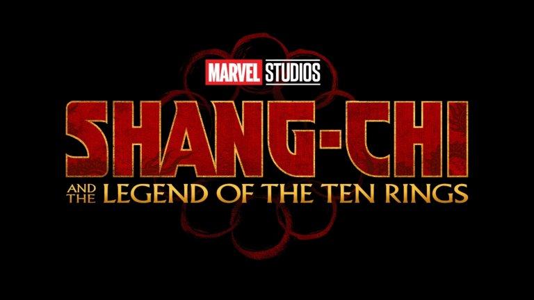 """Shang-Chi and the Legend of the Ten Rings Премиера: 9 юли Вселена: Филмова вселена на Marvel  Първият рисков ход на Marvel е филм с почти изцяло азиатски актьорския състав, посветен на нов за публиката герой. Шан-Чи е майстор на бойните изкуства, който става част от организацията на Десетте пръстена. Зрителите може би си спомнят, че това са същите терористи, които отвлякоха Тони Старк в първия """"Железен човек"""". В този филм, изпълнен очаквано с много бойни изкуства, ще видим и истинския Мандарин - лидерът на Десетте пръстена."""