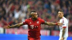 Видал вкара след минута и половина, но Бенфика оцеля в Мюнхен.