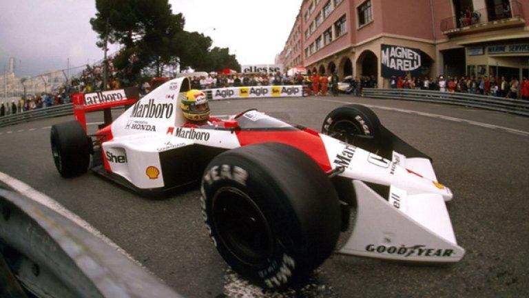 Айртон Сена по улиците на Монако - вълнуваща гледка, особено по време на квалификациите