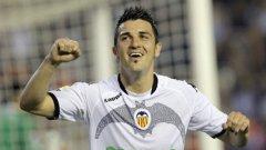 Давид Вия е първото ново попълнение на Барселона