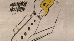 """Скандалното френско сатирично седмично издание """"Шарли Ебдо"""" публикува в последния си брой няколко карикатури, свързани с Русия, което предизвика остри реакции на висши дипломати, както и на чеченския лидер Рамзан Кадиров"""