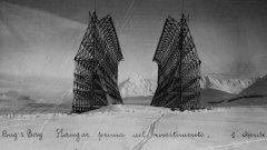 Впечатляващата конструкция се намира под Северния полюс