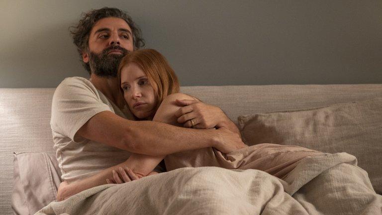 Scenes from a Marriage (HBO) - 12 септември Оскар Айзък и Джесика Частейн влизат в тази лимитирана драма като двойка, която е загубила любовта помежду си в адаптацията на едноименния сериал на Ингмар Бергман. Действието се пренася от Швеция през 70-те в Америка, наши дни. Сериалът на HBO ще покаже как връзката между двамата главни герои минава от розовото щастие на новата любов, през брака, децата, ежедневните битовизми, за да стигне до своя крах в настоящето. Самият сюжет пък ще върви паралелно - минало и настояще, докато ни разкрива къде точно са се пропукали отнишенията между двамата и по-важното - има ли надежда за тази връзка. Ако сте останали очаровани от Marriage Story или сте фенове на Бергман, спокойно можете да пробвате да се насладите и на тази нова версия на Scenes from a Marriage.