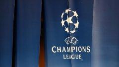 Най-престижният европейски клубен Шампионската лига ще изглежда тотално различно от 2024 година