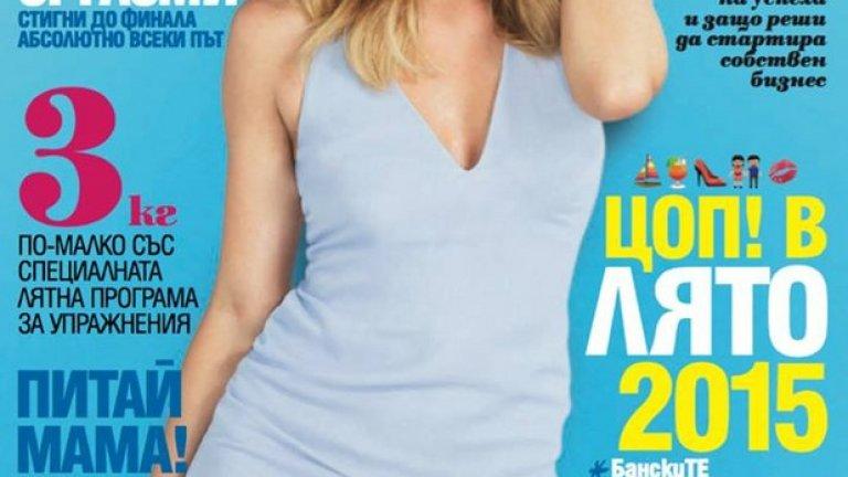27-годишната руска тенисистка доминира на кортовете повече от 10 години, като за това време е постигнала повече, отколкото някои постигат за цялата си кариера.