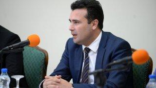 Зоран Заев: Гоце Делчев е един от най-ярките герои на македонската държавност