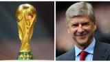 Световно първенство на всеки две години: Убийството на футбола или новото нормално?