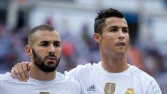 Най-слабото нападателно дуо в топ 5 на Европа и в историята на Реал Мадрид