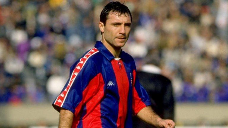 Настъпването на Стоичков (1990)  Моментът на лудост на Христо Стоичков, настъпил главния съдия Урисар Аспитарте, му донесе шест месеца наказание, впоследствие намалено на два. В 39-ата минута на Ел Класико защитникът на Реал Чендо направи грубо влизане срещу Стоичков, но реферът не реагира. Треньорът на Барса Йохан Кройф скочи да протестира и Аспитарте му показа червен картон, което отлючи яростта на Стоичков. Камата дръпна рефера да му иска обяснение и за това получи жълт картон. После започна да го аплодира подигравателно и така го накара да извади и червения картон. Тогава  Стоичков го настъпи по крака на излизане от терена и тази постъпка нямаше как да бъде забравена през цялата му кариера.  Реал спечели този мач с 1:0, а в реванша удари с 4:1 с един незабравим гол на Санти Арагон от 42 метра.