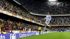 Гарет Бейл е най-скъпият футболист в света - струва 100 милиона евро. Сега е в Реал, но далеч преди да си партнира с Кристиано Роналдо и да стане европейски и световен шампион, той израсна в култова Академия за футбол в Англия, дала страхотни играчи в последните 25-30 години. Саутхемптън!