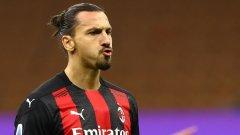 Могъщ Ибра донесе триумфа на Милан в дербито